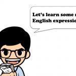 英語で「提案」する時に使える日常とビジネスの表現80選